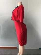 Fashion Solid Patchwork Half Sleevs OL Style Dress