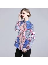 Fashionable Printed Turndown Neck Wholesale Blouse