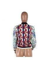 Euro Stand Neck Animal Printed Zip Short Jacket