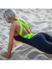 Sporty Cross Belt Backless Stretch Yoga Jumpsuit