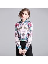 Stylish Animal Printed Turndown Collar Blouse Design