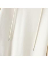 Casual Lantern Sleeve Drawstring Hoodies For Women