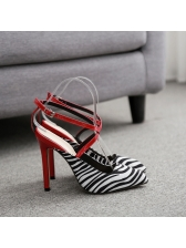 Euro Zebra Print Strappy Patchwork Pumps