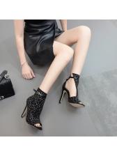 Chic Irregular Peep-Toe Black Pumps