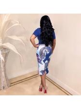 Euro Binding Bow Printed Short Sleeve Dress