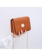 Vintage Simple Chain Cover Shoulder Bag