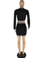 Stand Neck Jacquard Weave Crop 2 Piece Skirt Set