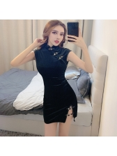 Summer Slit Velvet Fitted Cheongsam