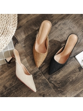 Korean Straw Element Pointed Flats For Women