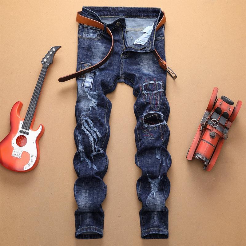 Korean Style Distressed Jeans Mens