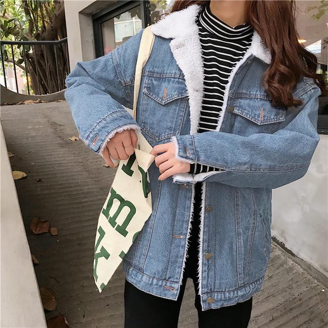 Korean Pocket Matching Denim Jacket For Women