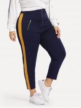 Casual Contrasting Colors Harem Zipper Long Pants