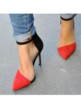 Cozy Contrasting Colors Ankle-Straps Pumps
