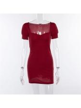 Ruched Square Neck Short Sleeve Mini Dress