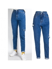 Bf Style High Waisted Casual Ripped Jeans