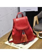 Causal Tassels Pu Preppy Style Backpacks