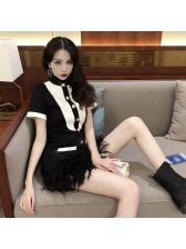 Contrast Color Tassels Fashion Dress