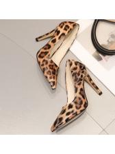 Sexy Leopard Printed Pu Thin Heel Pumps