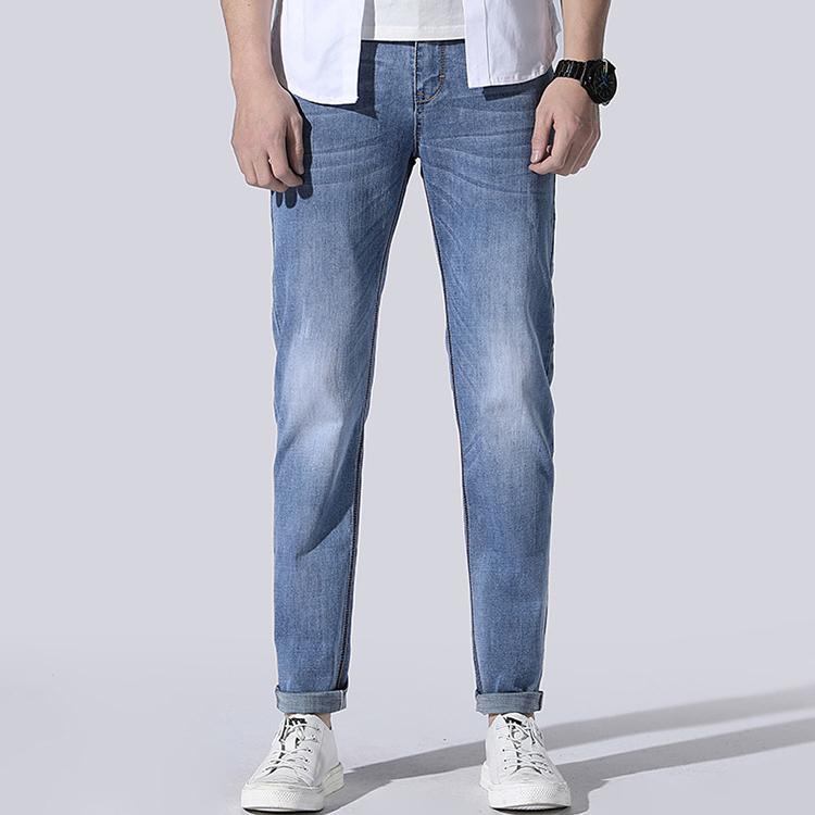 Trendy Solid Pocket Denim Long Pants For Man