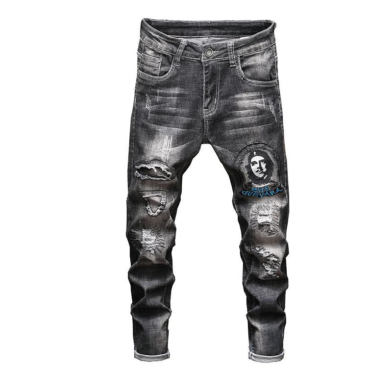Trendy Embroidery Printed Denim Long Pants