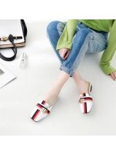 Square Toe Multi Color Mules Slippers