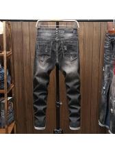 Fashion Casual Embroidery Hole Jeans Pants