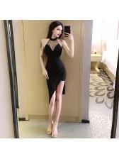 Sexy Gauze Patchwork Irregular Halter Dress