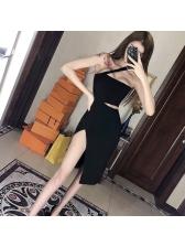 Irregular Slit Fitted Sexy Dress