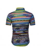Trendy Printing Stand Collar Short Sleeve Shirt
