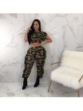 Stringy Selvedge Camouflage 2 Piece Trouser Set
