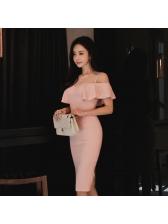Gauze Patchwork Cold Shoulder Pink Dress