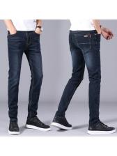 Mens Business Flexible Straight Solid Long Denim Pants