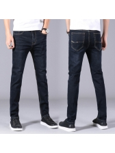 Solid Slim Fitted Pockets Flexible Long Denim Pants