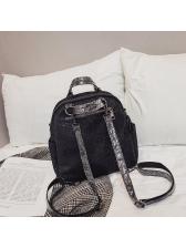 Simple Design Sequin Decor Mini Backpack