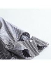 Chic Striped Turndown Neck Patchwork Short Sleeve Dresses