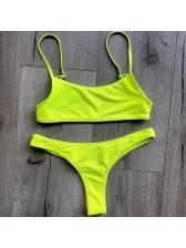 Boat Neck Fluorescent Yellow Bikini Sets