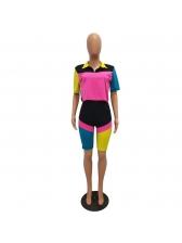 Turndown Neck Colorblock 2 Piece Shorts Set