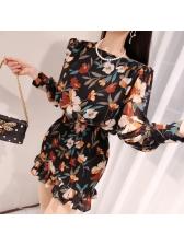 Elegant Floral Bodycon Chiffon Dress
