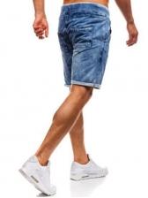 Fashion Drawstring Faded Denim Shorts For Mens