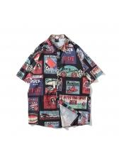 Fashion Printed Button Up Short Sleeve Shirt