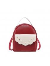 Rivers Decor Contrast Color Mini Backpack