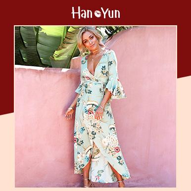 Han-Yun