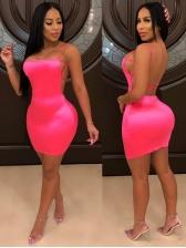 Sexy Bodycon Backless Dress