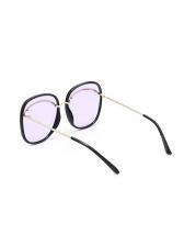 Large-Frame Metal Eyebrow Sunglasses For Women