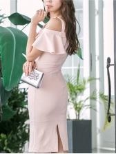 Cold Shoulder Tie-Wrap Ruffles Blush Dress