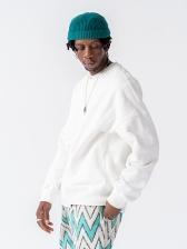 Crew Neck Solid Color Irregular Sweatshirt