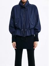 Fashion Smart Waisted Solid Bomber Jacket