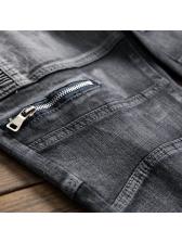 Stylish Stitching Zipper Ruched Mens Jeans