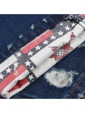Fashionable Zipper Destroyed Jeans For Men
