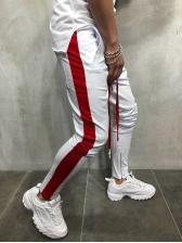 Casual Color Block Sporty Long Pants For Men